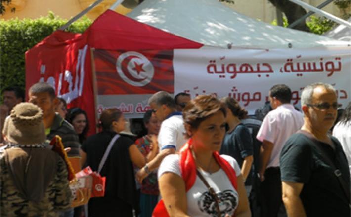 Fete de la femme Tunisie