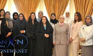 Bahrain women