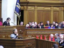 Yulia Tymoshenko ex Prime Minister of Ukraine