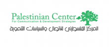 Palestinian center