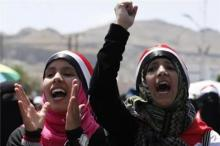 Yemeni Women
