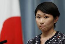Yuko Obuchi