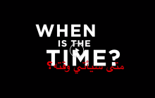 when is the time yemen