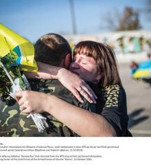 Women and conflict Ukraine: photo exhibition