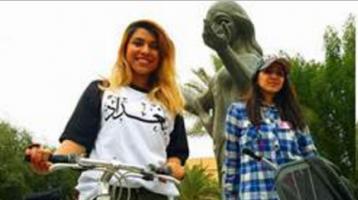 iraq women