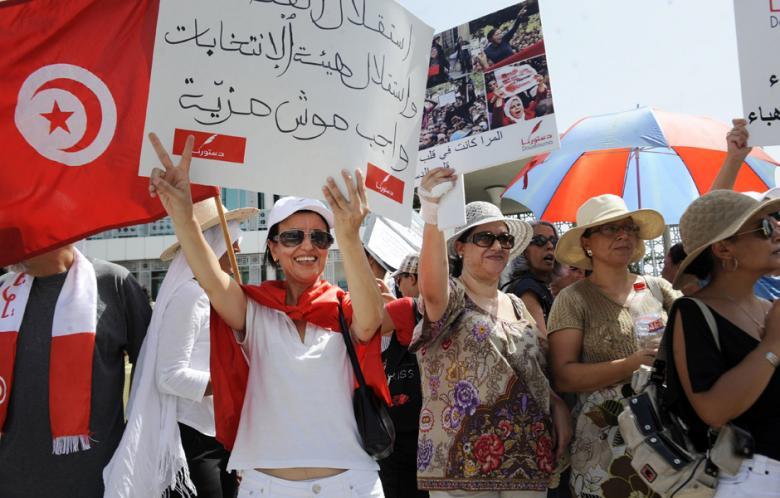 Promote tunisian dating